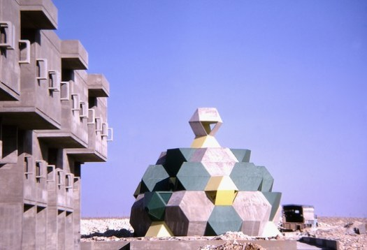 Synagogue in the Negev Desert, Military Academy, Israel, 1969. Image © Zvi Hecker