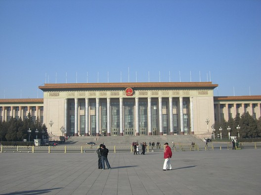 Great Hall of the People in Beijing. Image © <a href='https://commons.wikimedia.org/wiki/File:Mausoleo_de_Mao_Zedong-Tianang_Mei-Pekin-China8438.JPG'>Diego Delso</a> licensed under <a href='http://https://creativecommons.org/licenses/by-sa/4.0/'>CC BY-SA 4.0</a>