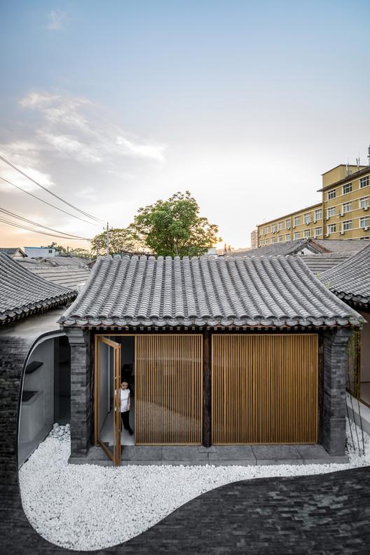 Courtyard. Image © Wang Ning, Jin Weiqi