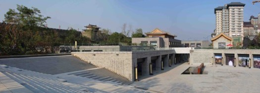 miao garden sunken plaza. Image © Chen Su