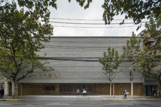Neri&Hu Design and Research Office, New Shanghai Theatre, Shanghai, China. Image Courtesy of World Architecture Festival
