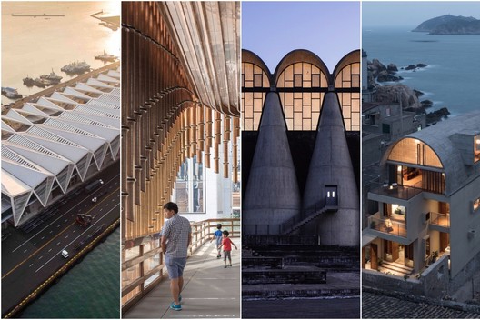 ArchDaily China's Best Projects of 2017