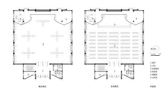 %E5%B9%B3%E9%9D%A2%E5%9B%BE Renovation of the Multi-Function Hall in Central Academy of Fine Arts / Architecture School of CAFA Architecture