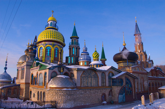 Temple of All Religions, Russia. Image© <a href='https://www.flickr.com/photos/23336697@N00/2178548324'>Flickr user Maarten</a> licensed under <a href='https://creativecommons.org/licenses/by/2.0/'>CC BY 2.0</a>