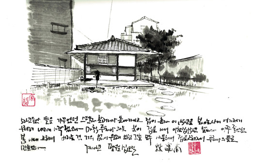 Sketch. Image Courtesy of studio_GAON