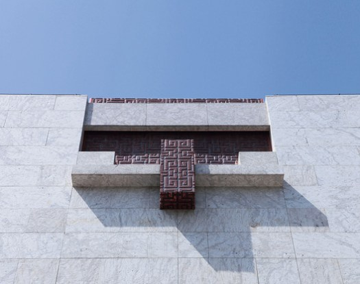 Facade Detail. Image Courtesy of CCTN Design