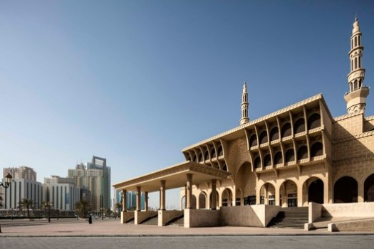 King Faisal Mosque, King Abdul Aziz Street, Sharjah, Office of Technical & Architectural Engineering & Consultancy, 1987. Image © Ieva Saudargaitė