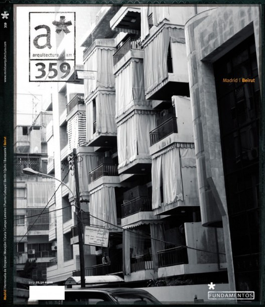 3591-e1458032265706 Download All of COAM Architecture Journal's Issues From the Last 100 Years for Free Architecture