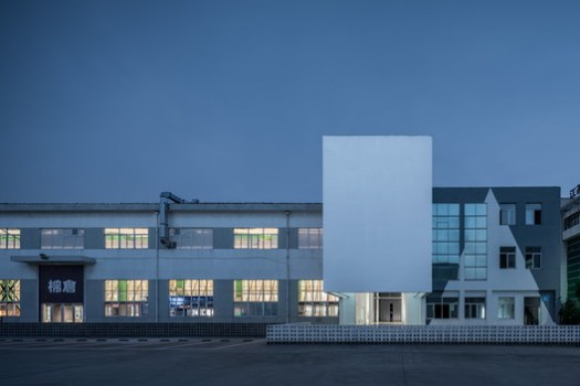 East elevation of Cotton Lab. Image © Shengliang Su, Qingshan Wu