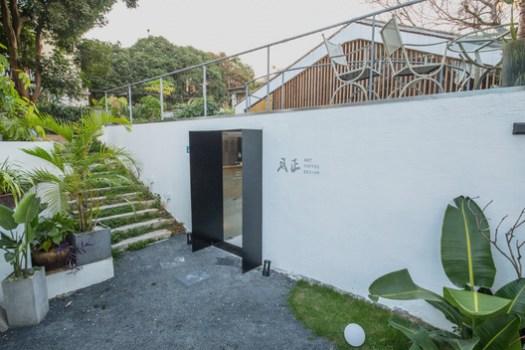 Entrance. Image Courtesy of Atelier FANZHENG