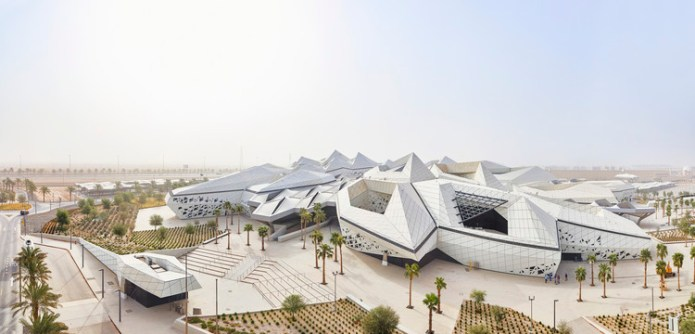 """Win a Free Ticket to the 2018 World Architecture Festival in Amsterdam, King Abdullah Petroleum Studies and Research Centre by Zaha Hadid Architects shortlisted for """"Higher Education and Research - Completed Buildings"""""""