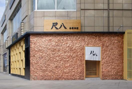 Facade. Image © Wei Liu