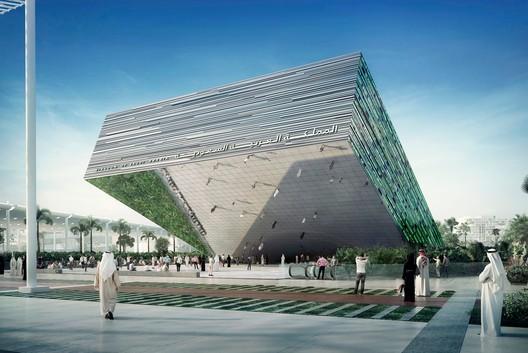 Pavilhão da Arábia Saudita para a Expo 2020 Dubai. Imagem Cortesia de Boris Micka Associates