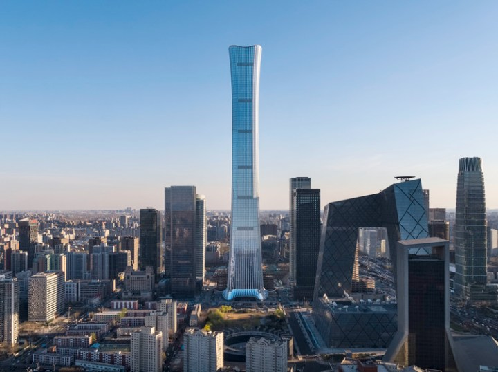 Image result for citic tower