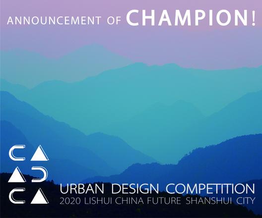 Future Shanshui City: Winners' Announcement