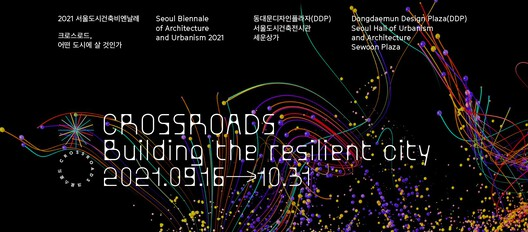 Courtesy of Seoul Biennale of Architecture and Urbanism