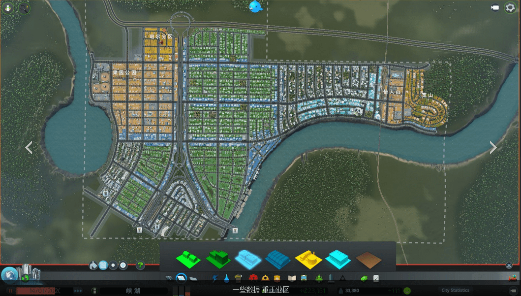 Efficient Layout Traffic Skylines Cities