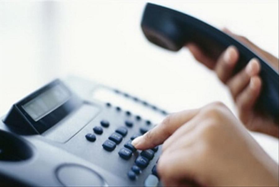 خطوات التعاقد على التليفون الأرضي و الاشتراك بالإنترنت
