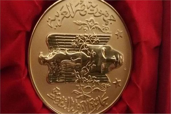 Image result for جائزة الدولة التقديرية