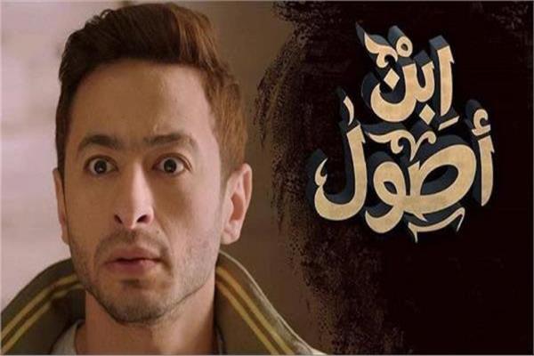 في الحلقة 17 من ابن أصول اكتشاف سارق محل حماده هلال بوابة