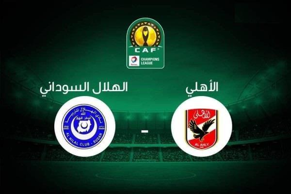 بث مباشر مباراة الأهلي والهلال السوداني في دوري أبطال إفريقيا