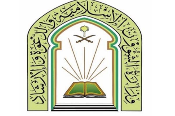 الشؤون الإسلامية بالسعودية تحدد ضوابط الصلاة في المساجد | بوابة ...