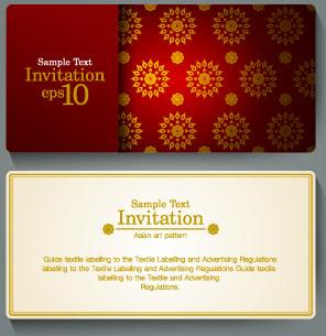 corporate invitation card design free