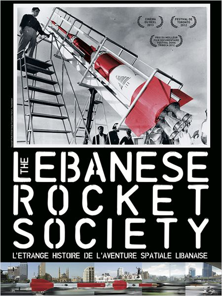 The Lebanese Rocket Society : Affiche