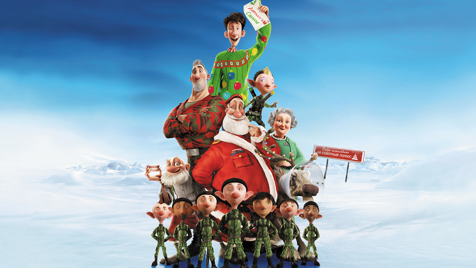 Arthur Christmas Full HD Wallpaper And Background Image