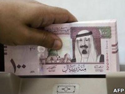 """ويكيليكس: سعوديون هم """"الممولون الرئيسيون لارهابيين سنّة"""""""