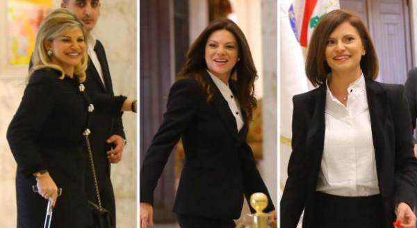 شاهد الصورة الرسمية الأولى للوزيرات في الحكومة اللبنانية