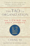 Tao of Organization : The I Ching for Group Dynamics (Shambhala Dragon Editions)