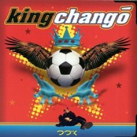 King changó   LATIN SKA
