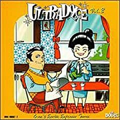 Ultradolce vol. 2 - Orea's Exotic Express Tunes
