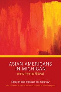 Asian Americans in Michigan