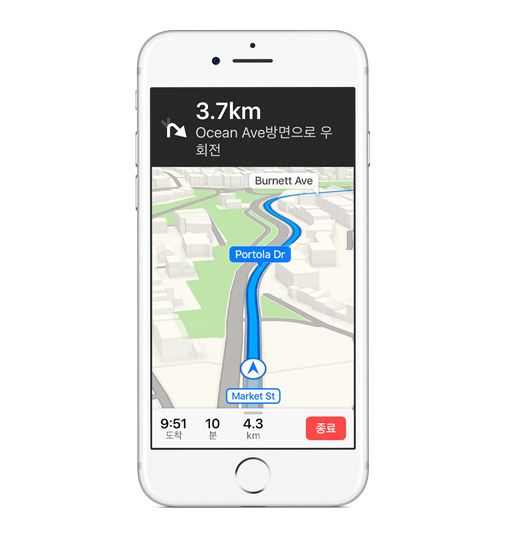 https://i2.wp.com/images.apple.com/kr/ios/maps/a/images/navigation_large.jpg?w=840