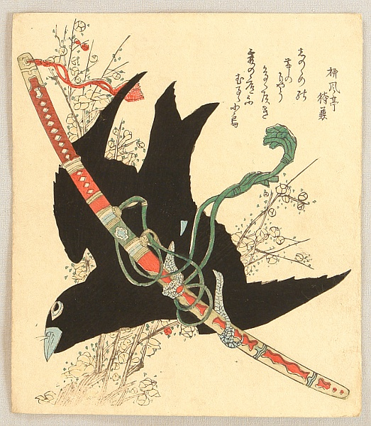 kendo nelle marche kendo fano kendo pesaro ikendenshin kendo urbino trofeo adriatico gradara ikendenshin