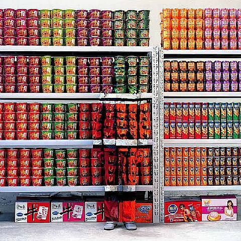 "Liu Bolin, Supermarket (No. 83 from the series ""Hide in the City"")"