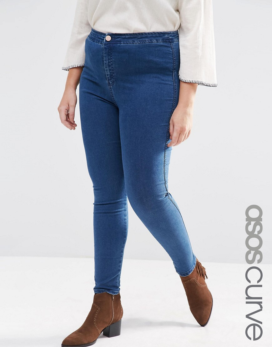 Image 1 of ASOS CURVE Rivington High Waisted Denim Jeggings in Leah Dark Wash Blue