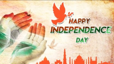 Independence Day 2018: Wishes, messages, images to share on WhatsApp, Facebook and SMS