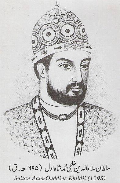 A portrait of Alauddin Khilji.