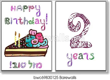 The Inscription Of Happy Birthday Mazl Tov In Hebrew In Translation I Wish You Happiness A Piece Of Cake With Candles Children Greeting Card For 2 Years Doodle Hand Draw Vector Illustration