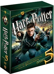 Harry Potter and the Order of the Phoenix starring Daniel Radcliffe: DVD Cover