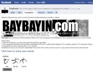 facebook-baybayin