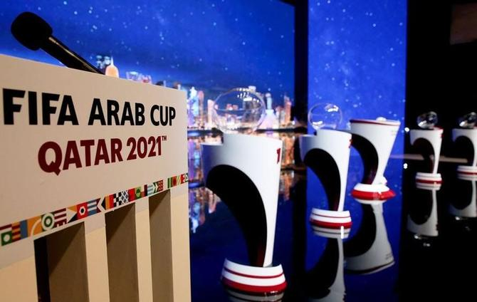 FIFA Arab Cup Qatar 2021™ Draw - excitement increases ...