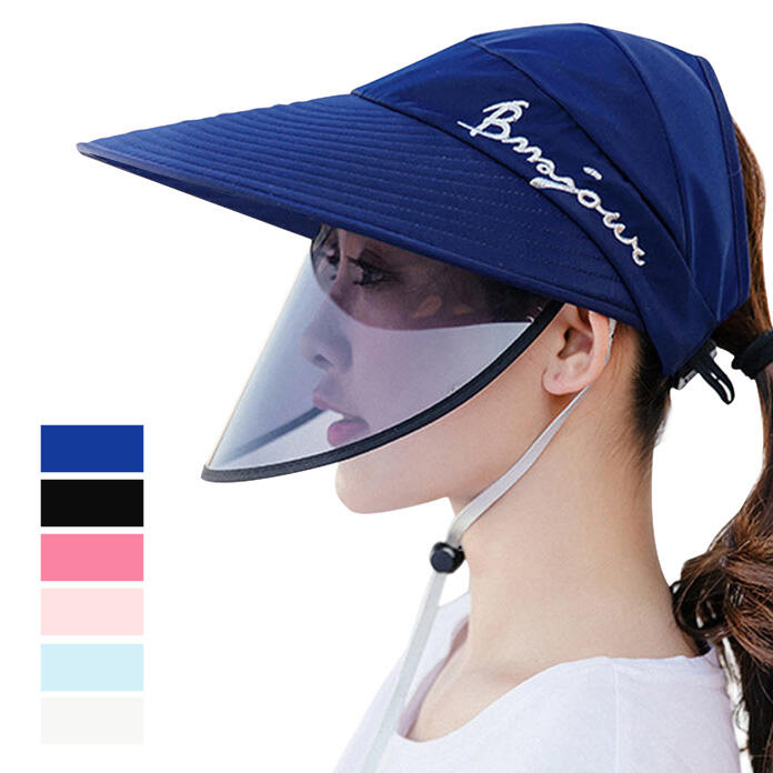 UV Protection Double-Layer Big-Edge Sun Hat With Face Shield