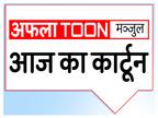 कोरोना ने रोका PM का वर्ल्ड टूर तो टीवी पर नजर आए भरपूर|देश,National - Dainik Bhaskar