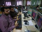 Nifty closed at record high of 15,582, Sensex jumped 514 points at 51,937 | Business, Business - Dainik Bhaskar