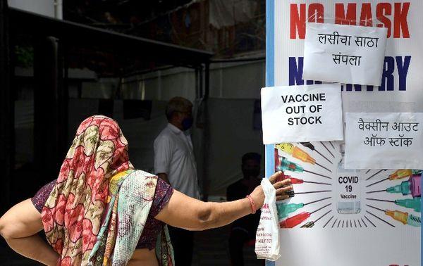 मुंबई में आज सिर्फ सरकारी केंद्रों पर किया जाएगा टीकाकरण।