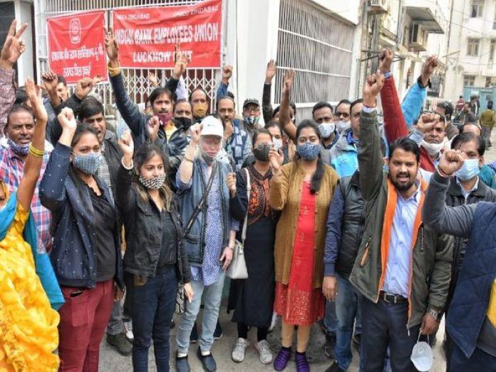 बैंकी हड़ताल दूसरे दिन भी जारी है। हड़ताल के दौरान नारेबाजी करते लोग। - Dainik Bhaskar
